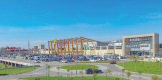 ECE acquires two shopping centers for €298m in Poland