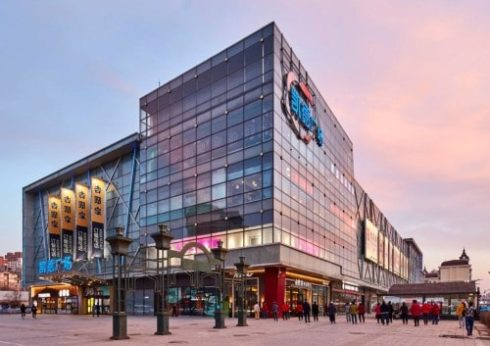 CapitaLand to sell interest in three malls in China for RMB2,960m