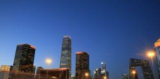 GIC acquires landmark office building in Beijing