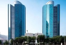 GIC acquires LG Twin Towers in Beijing for $1.15bn