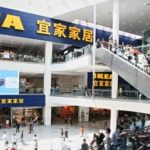 IKEA's shopping malls business plans to enter US retail market