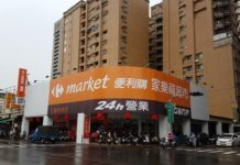 Global food retail giant Carrefour, a French group, has entered into an agreement with Dairy Farm to acquire Wellcome Taiwan