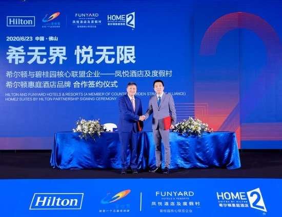 Hilton signs agreement with Country Garden to expand Home2 Suites brand in China