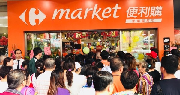 Carrefour completes acquisition of store chain in Taiwan