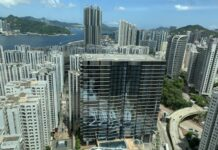 Manulife to join consortium for Hong Kong office tower investment